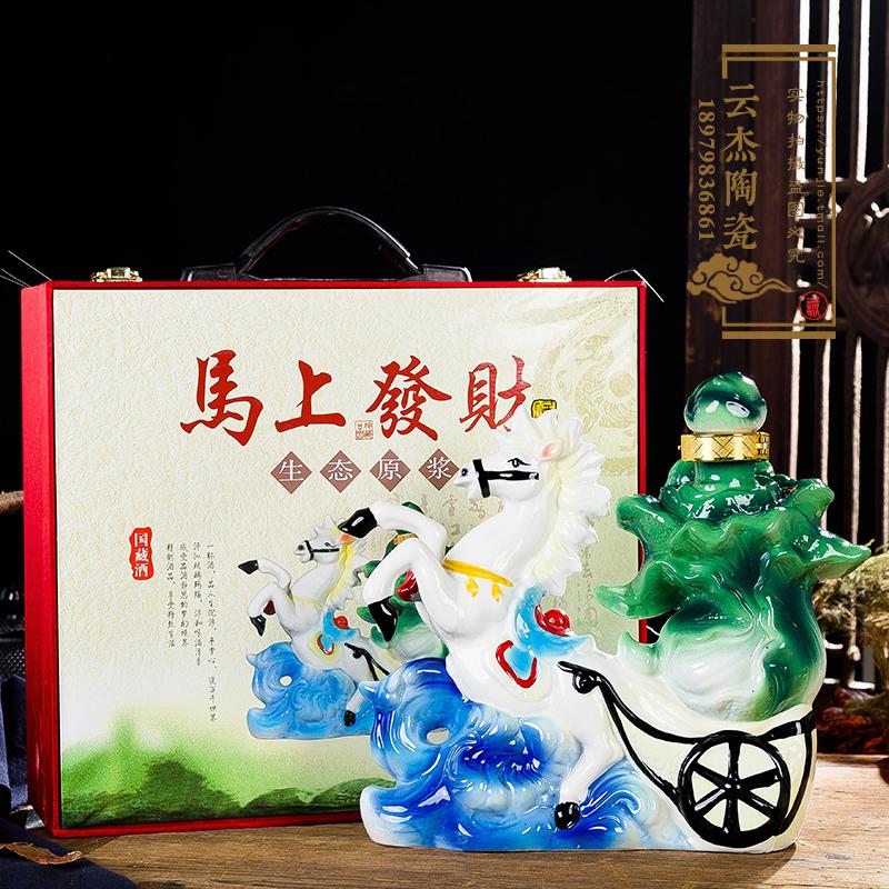 2斤马上发财贝博官方网址创意空酒罐带盒摆件