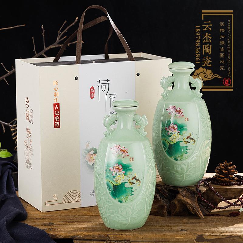 2斤绿釉荷花双耳2瓶带盒套装