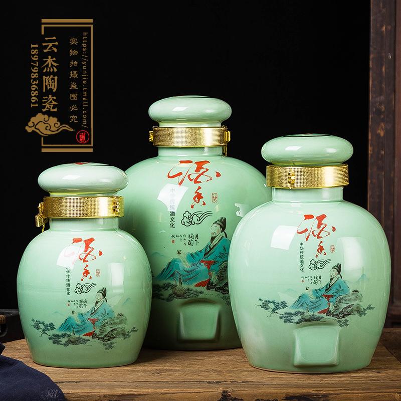 10斤20斤贝博官方网址空酒罐青色绿色白酒空酒罐批发