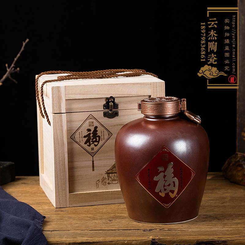 贝博官方网址贝博备用网址5斤棕色蓝釉福字密封带木盒创意贝博手机版