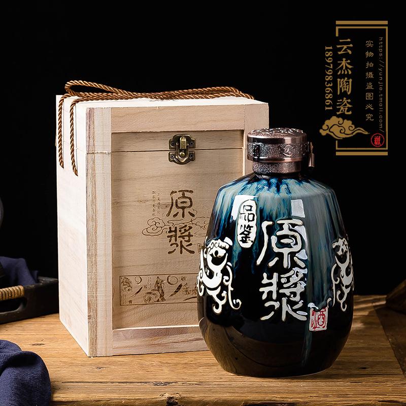 贝博官方网址贝博备用网址5斤景德镇窑变原浆雕刻空酒罐带木盒