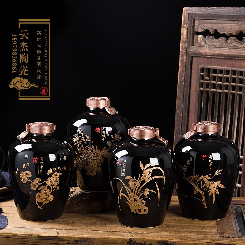 贝博官方网址贝博手机版10斤黒釉雕刻梅兰竹菊创意贝博官方网址空酒罐