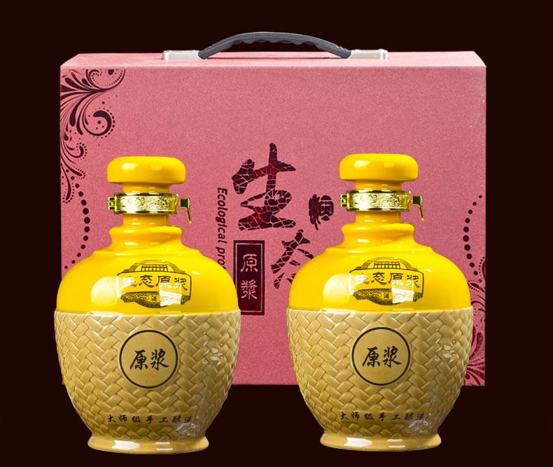 景德镇贝博官方网址贝博备用网址2斤生态黄色拼接白酒罐带盒