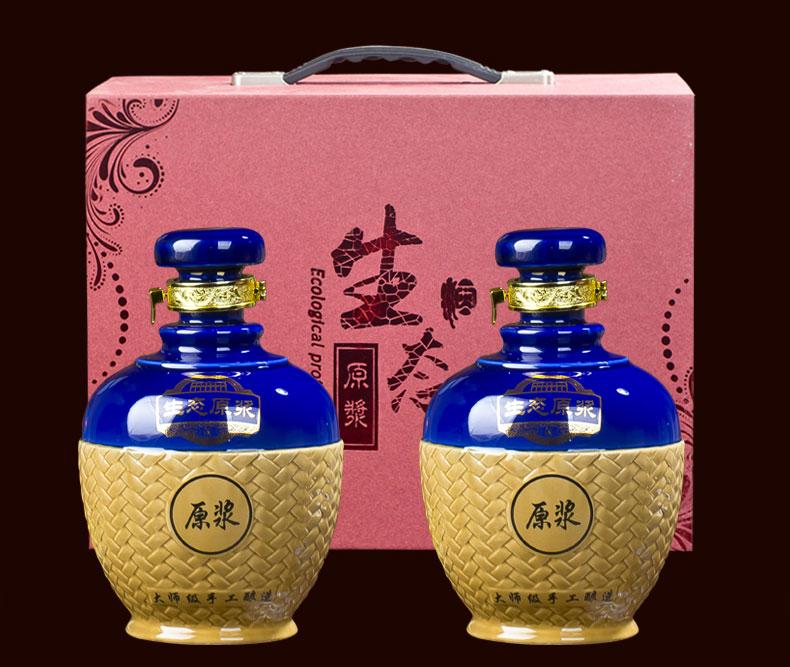 景德镇贝博官方网址贝博备用网址2斤生态蓝色拼接白酒罐带盒