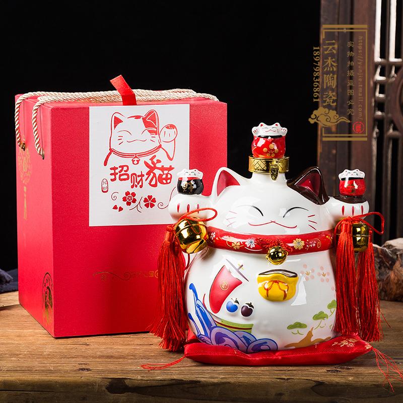 景德镇贝博官方网址贝博备用网址5斤招财猫可爱铃铛带盒贝博手机版