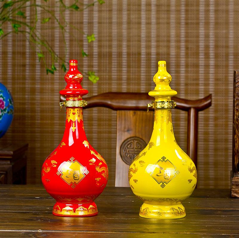 贝博官方网址贝博手机版2斤宝塔红色黄色白酒密封双龙罐子