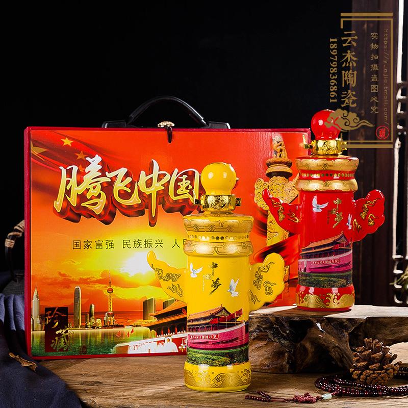 1斤红色黄色创意贝博官方网址贝博手机版空酒罐白酒黄贝博备用网址