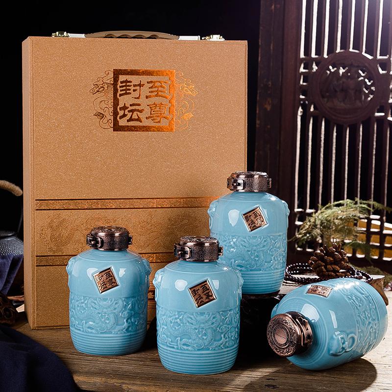 1斤雕刻千蓝色4瓶单瓶一斤
