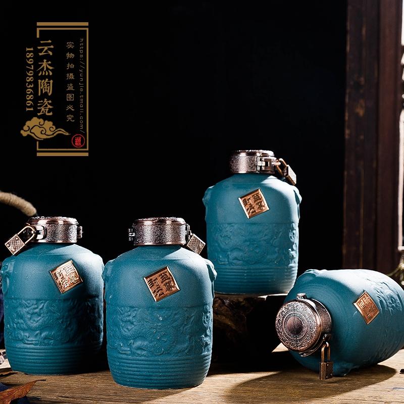 1斤雕刻蓝色4瓶单瓶一斤白酒黄酒贝博官方网址贝博手机版