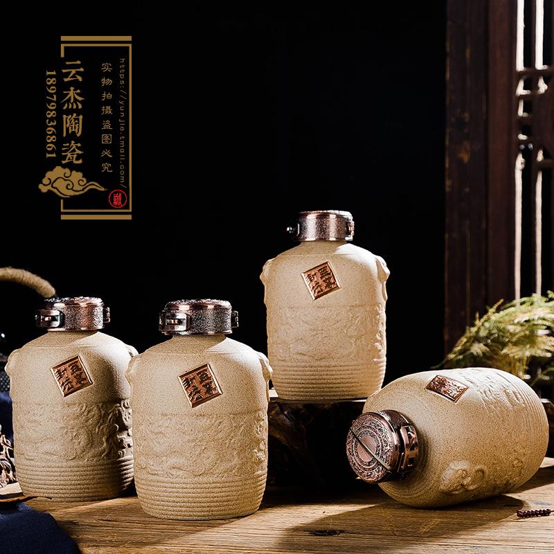 1斤雕刻土色4瓶单瓶一斤白酒黄酒贝博官方网址贝博手机版