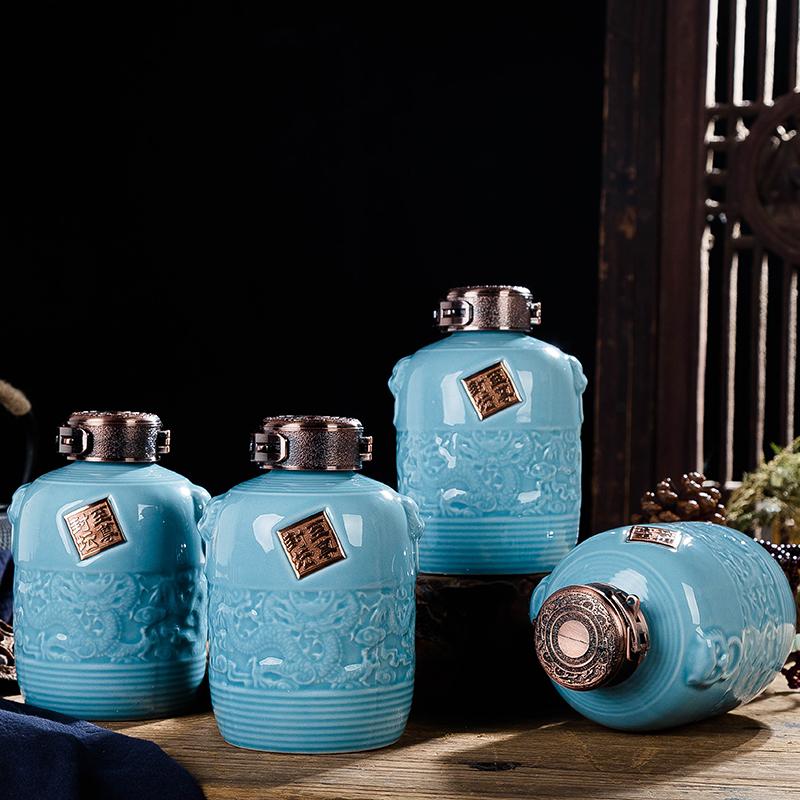 1斤雕刻浅蓝色4瓶单瓶一斤白酒黄酒贝博官方网址贝博手机版