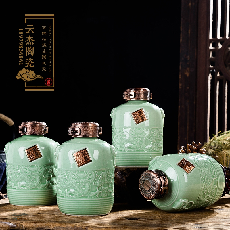 1斤雕刻绿色4瓶单瓶一斤白酒黄酒贝博官方网址贝博手机版
